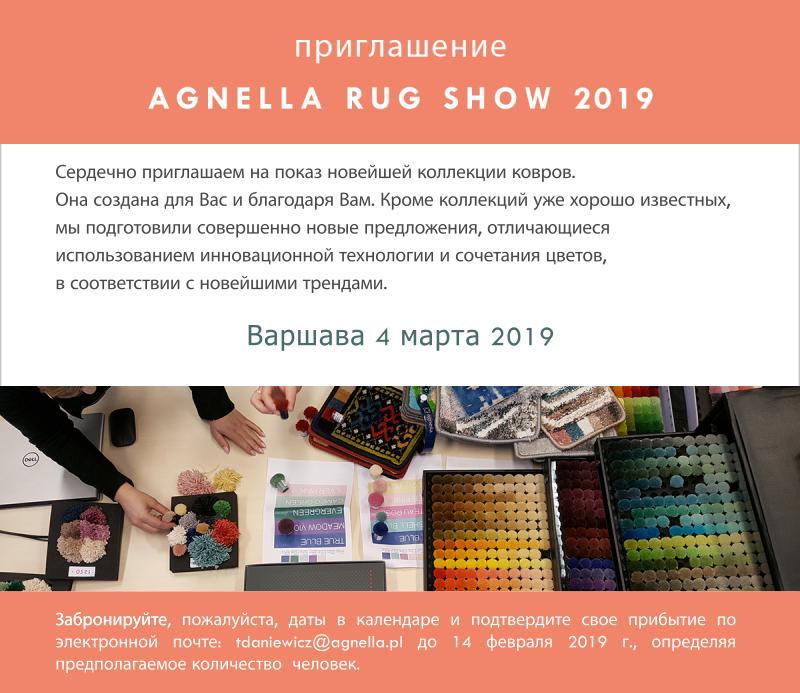 Agnella Rug Show 2019 priglashenije